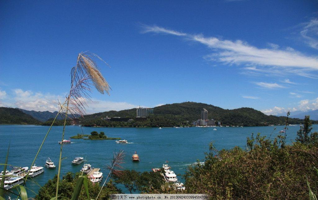日月潭 台湾 台湾旅游 风景 台湾风景 国内旅游 旅游摄影 摄影