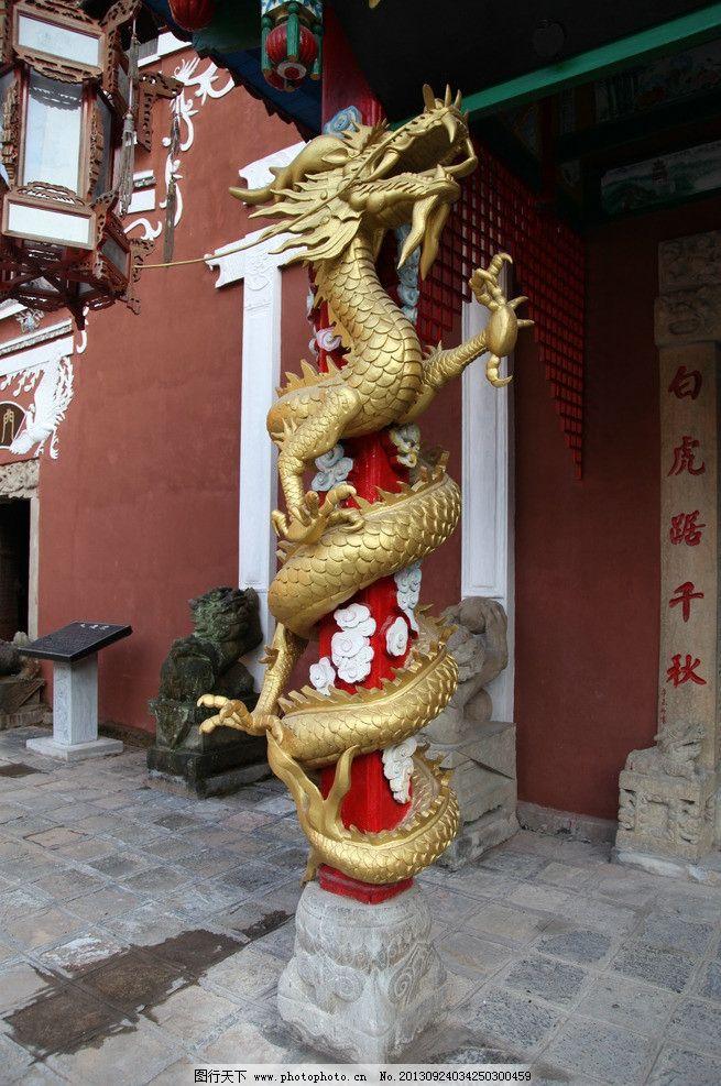 龙雕塑图片