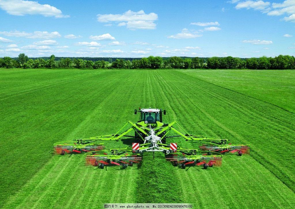 农用车 农机 收割机 拖拉机