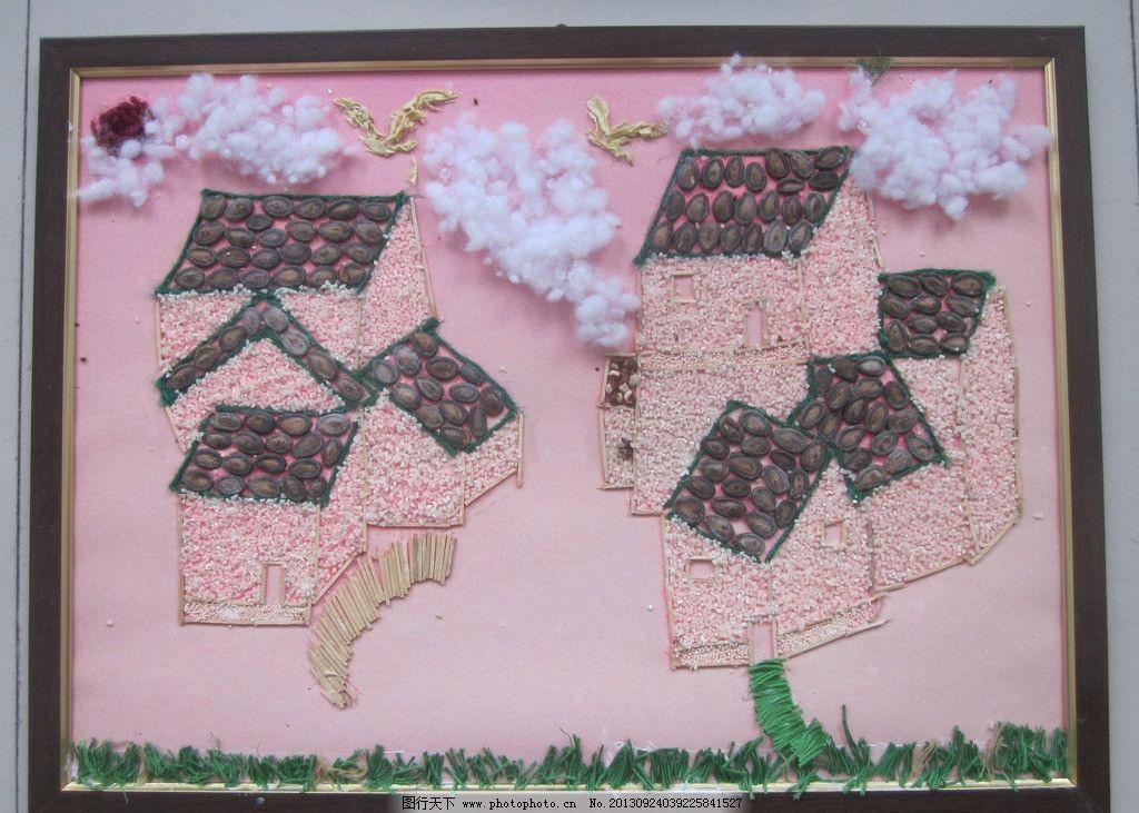 学生作业 手工制作 手工 高青四中 学校 美术展览 学生作品 房子 美术