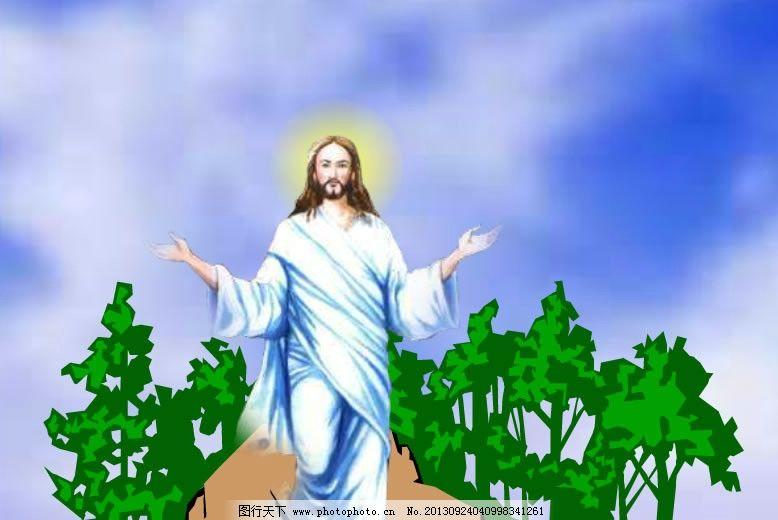 复活 耶稣 耶稣复活 基督