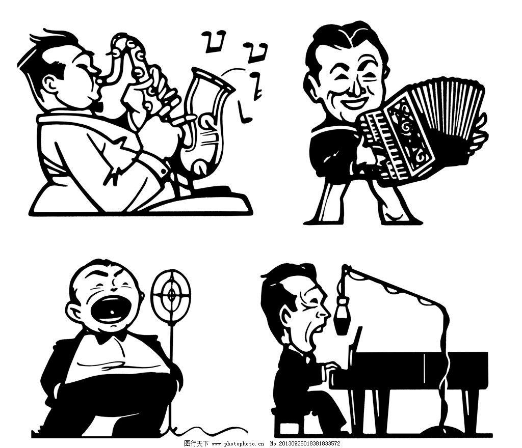 手绘黑白插图 黑白插图 手绘插图 插图 插画 音乐会 演奏 唱歌 黑板报
