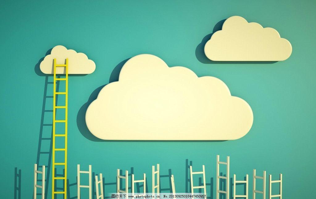白云 蓝天 云彩 云朵 梯子