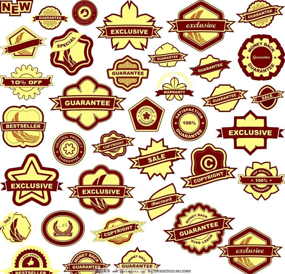 飘带 彩带 减价 降价 甩卖 节庆 素材 矢量 其他 标识标志图标 cdr
