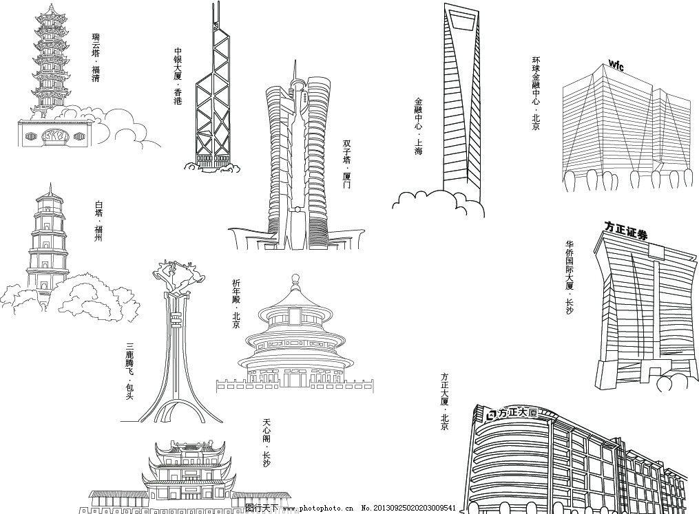建筑物 铅笔画 房子 楼房 塔 设计素材 底纹背景 底纹边框 矢量 ai