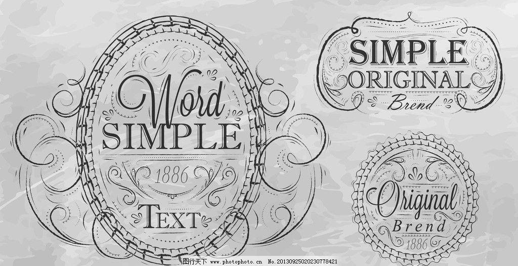 设计图库 淘宝电商 店招促销  手绘标签 手写英文字母 手写字体 素材