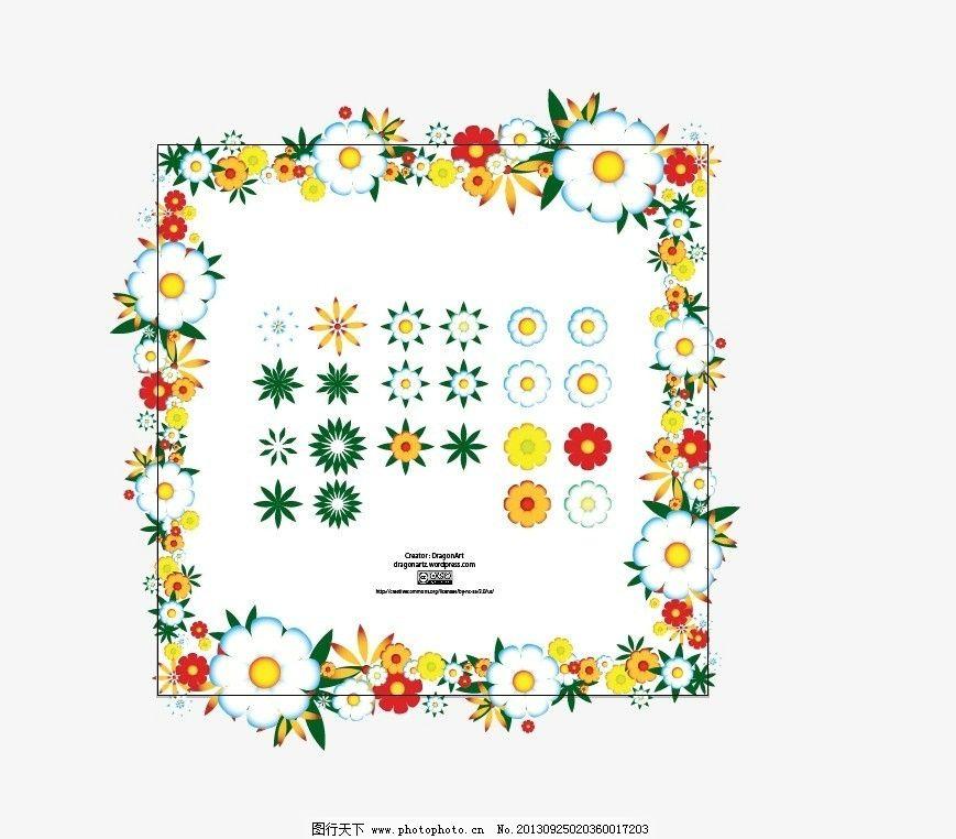 花素材 唯美 素材 花朵 彩色 漂亮 花纹花边 底纹边框 矢量 eps