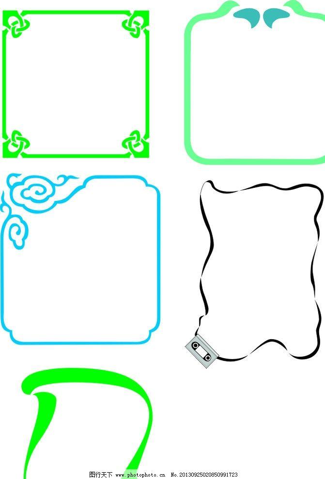 画册装帧 菜谱设计  边框 边框矢量素材 边框模板下载 相框 图框 花边