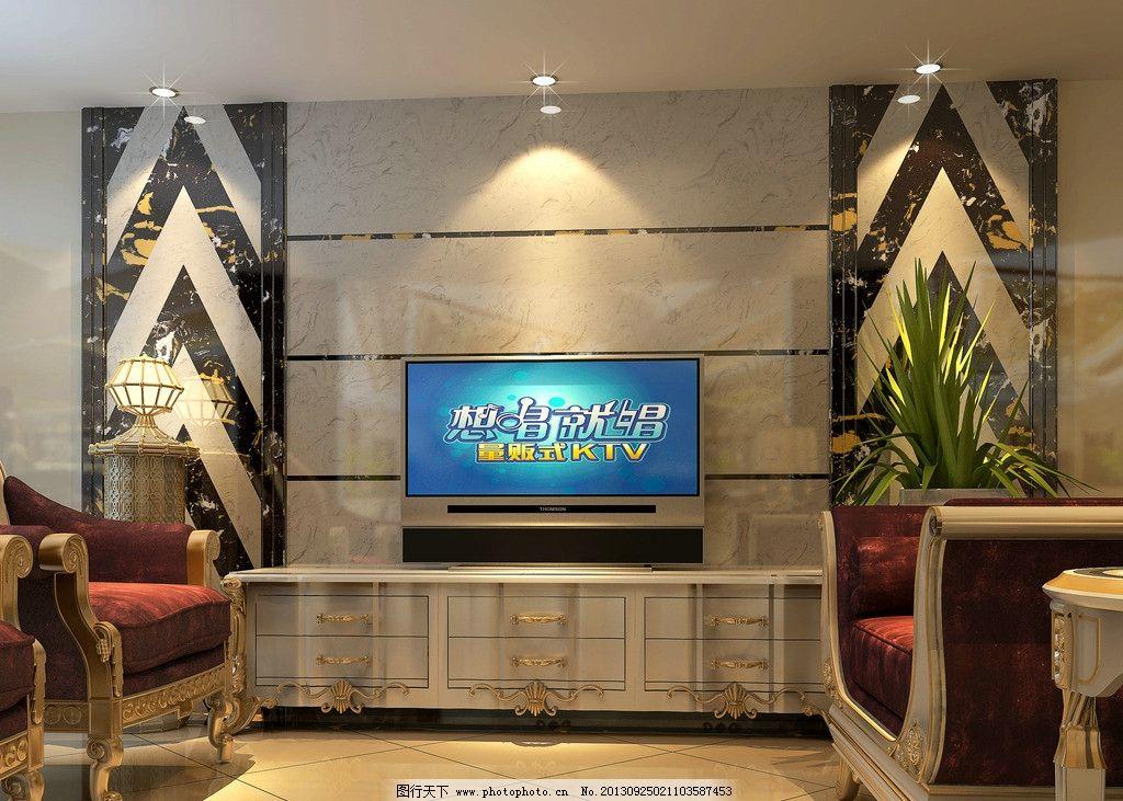 室内设计 背景墙图片