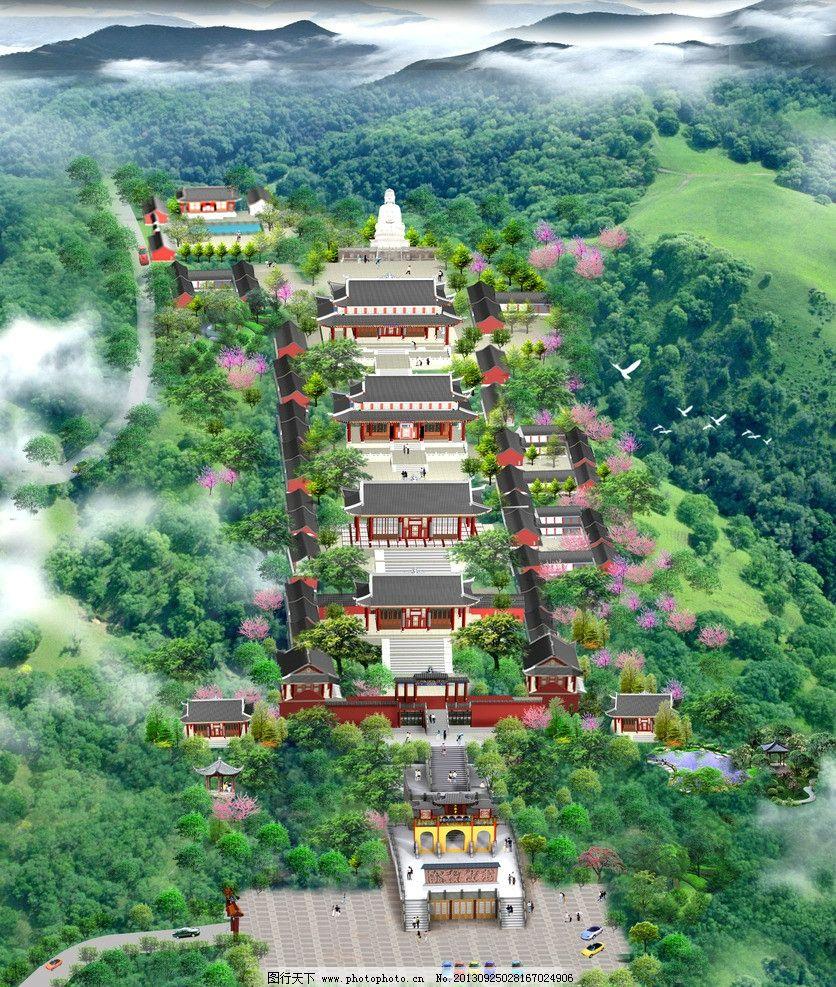 开照寺全景 古建 园林效果图 寺庙设计 绿化 景观