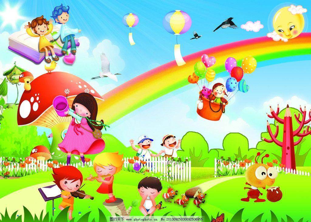 幼儿园 幼儿园素材下载 幼儿园模板下载 幼儿园展板 蓝天白云 蓝天