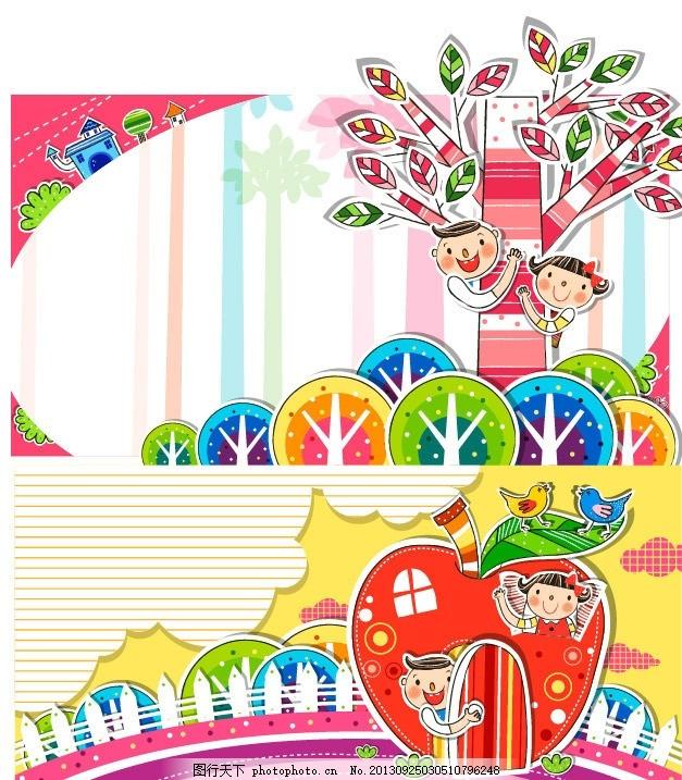 幼儿园 卡通 卡通画 儿童画 画画 幼儿 儿童 上学 校车 儿童绘画 草地