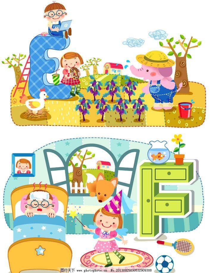 儿童插画 卡通 动物卡通 动物园 卡通画 菜园 种菜 幼儿园 幼儿