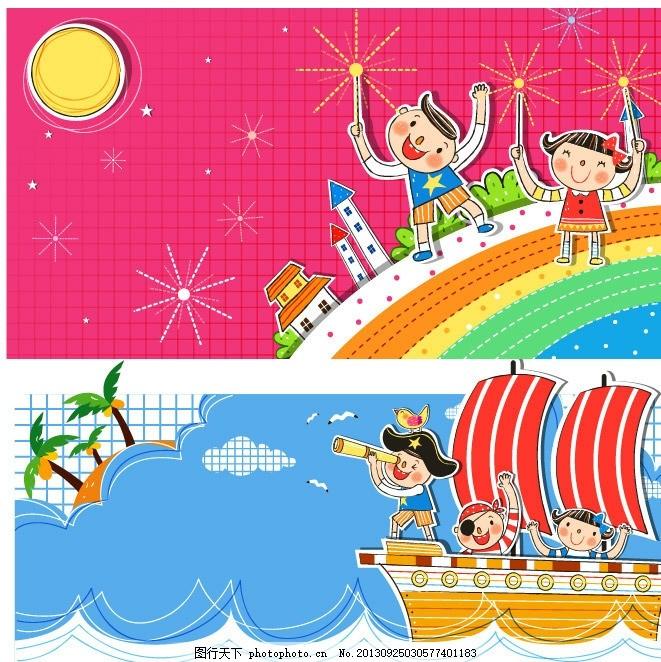 卡通 卡通画 儿童画 画画 幼儿园 海洋 小船 航海 儿童绘画图片