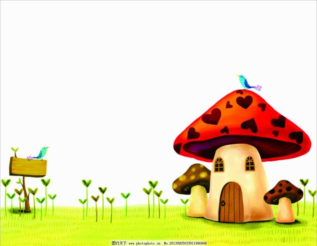 手绘卡通背景图 可爱 田园 户外 小草 树 蘑菇 草地 树木 源文件