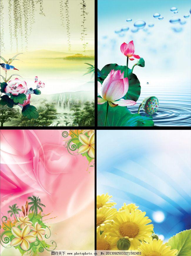 中国风荷塘,欧式花丛