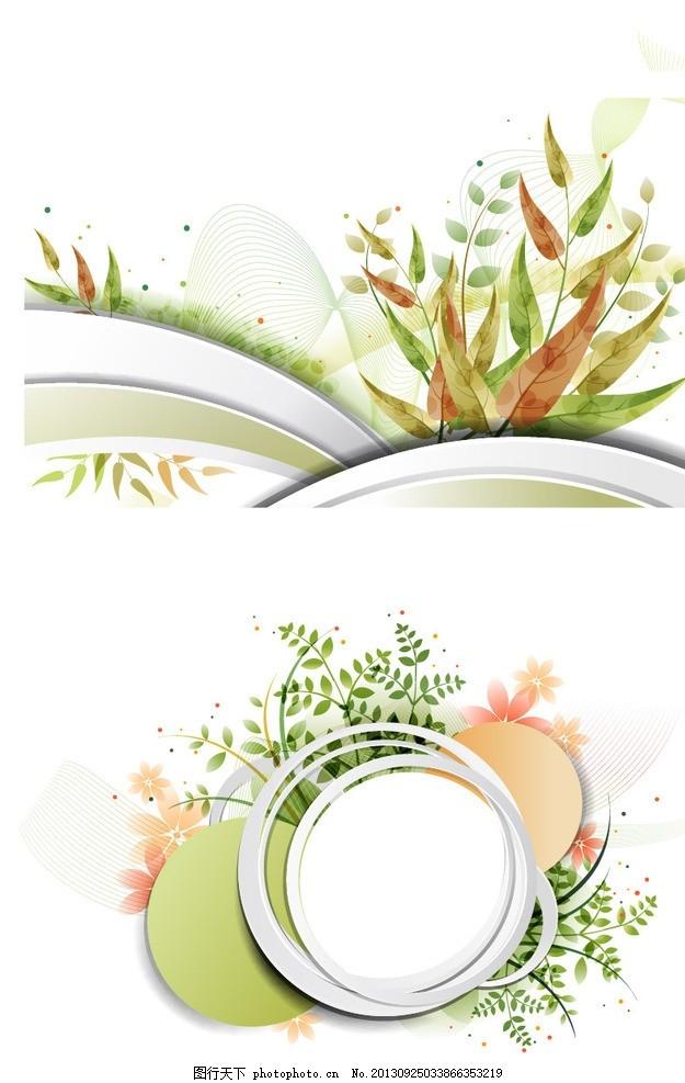 边框 滕曼 能源 绿色 相框 绿色边框 家具 家居 大自然 自然 树叶