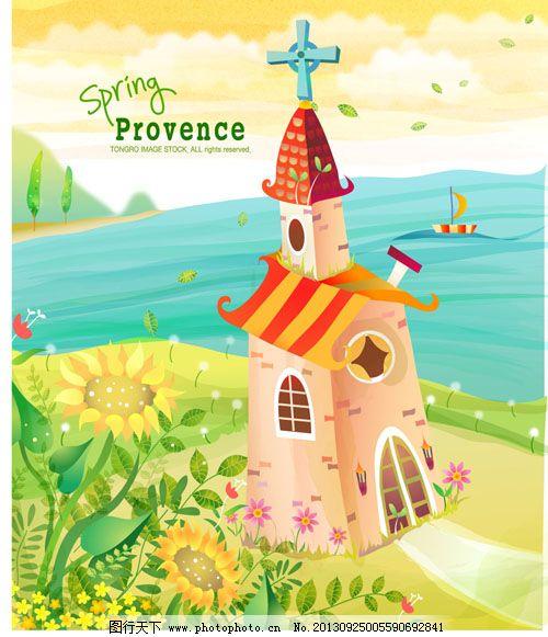 儿童卡通图免费下载 教堂 卡通 可爱 教堂 可爱 卡通 矢量图 其他矢量