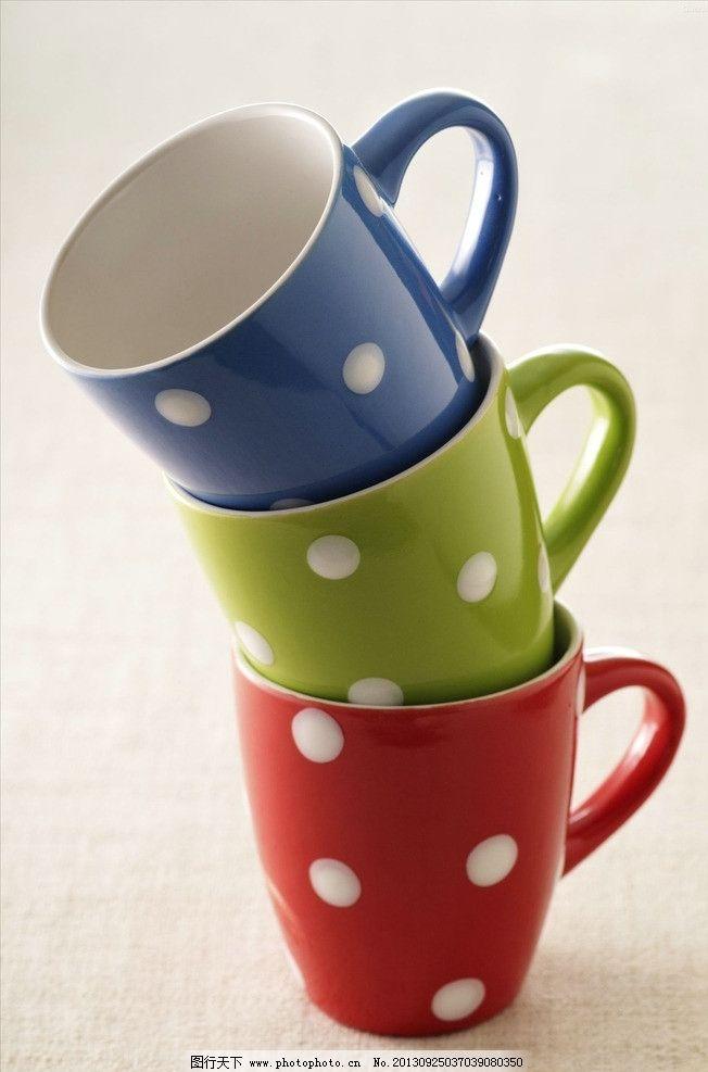 杯子 三只杯子 蓝绿红 生活 带手柄 白点 生活素材 生活百科 摄影 300