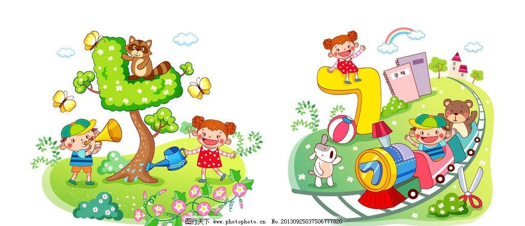 儿童乐园 卡通 动物卡通 动物园 卡通画 植树 小火车 动物乐园