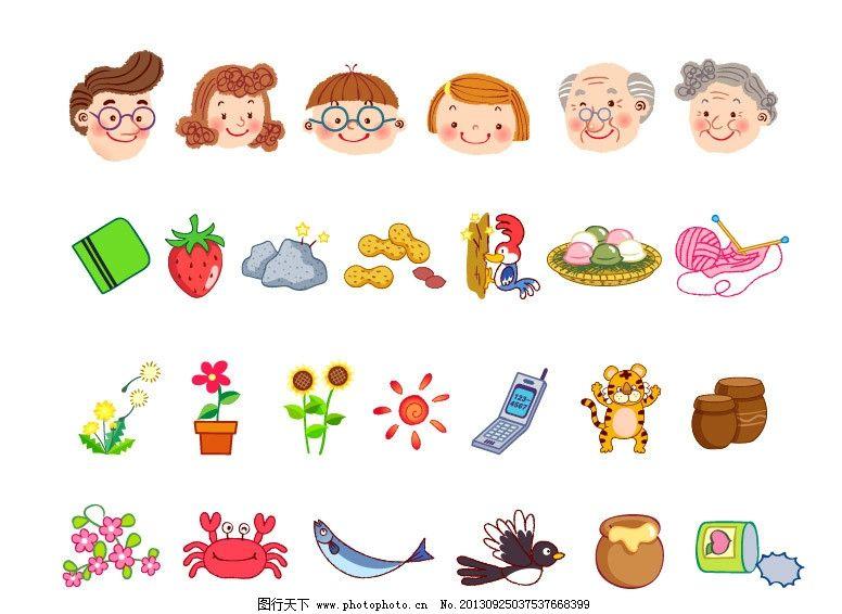 卡通图标 卡通 儿童 动物卡通 一家人 爸爸 妈妈 爷爷 奶奶 儿童乐园