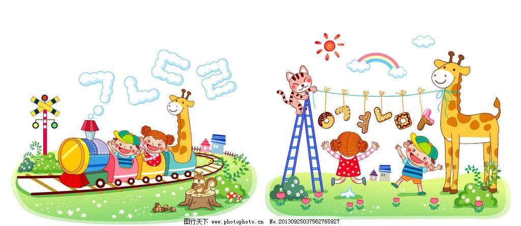 小火车 卡通 儿童 动物卡通 动物 儿童乐园 动物乐园 花园 鲜花 小狗