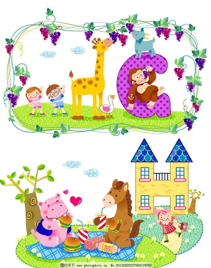 卡通 动物 动物卡通 儿童 动物园 卡通画 长颈鹿 儿童乐园 动物乐园