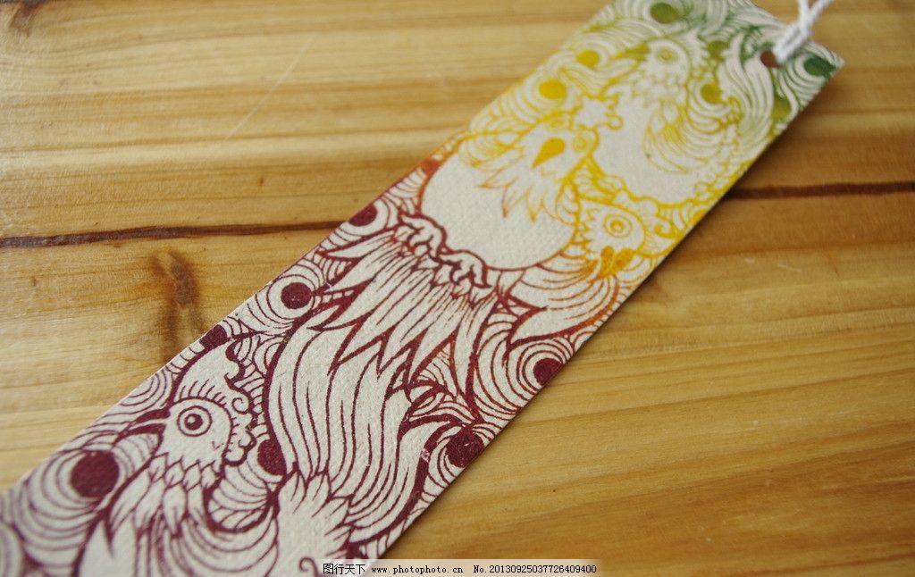 纸质书签 民族风 中国风 纳西族 手绘 东巴纸 手工制作 泰国 静物摄影