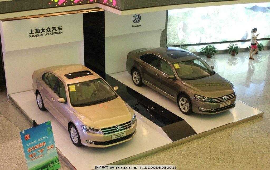 大众汽车图片