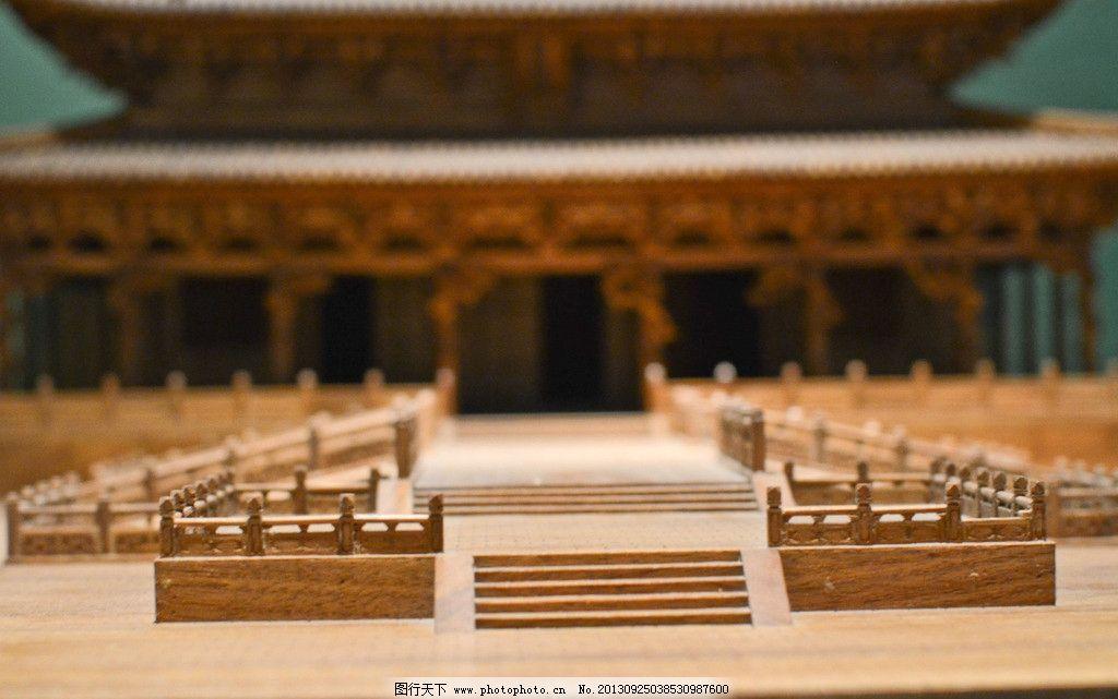 古建筑模型 博物馆 木质建筑