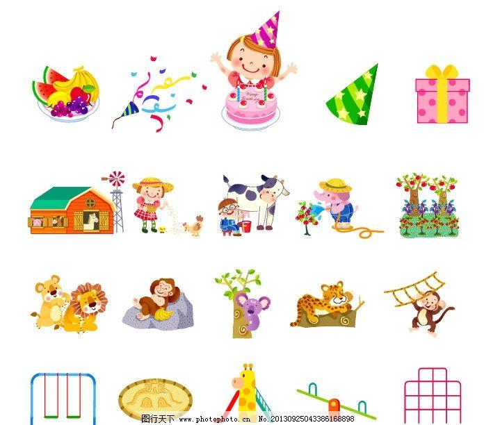 卡通图标 卡通 动物卡通 动物园 儿童乐园 动物乐园 儿童 花园 鲜花 小狮子 水壶 小车子 长颈鹿 小象 梦境乐园 游乐园 卡通乐园 儿童绘画 卡通插画 卡通形象 铅笔画 梦想天空 铅笔彩色画 幼儿绘画 卡通设计 广告设计 矢量 AI