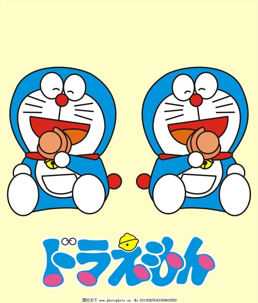 叮当猫 多啦a梦 卡通 移门 移门图案 卡通片 卡通设计 广告设计 矢量
