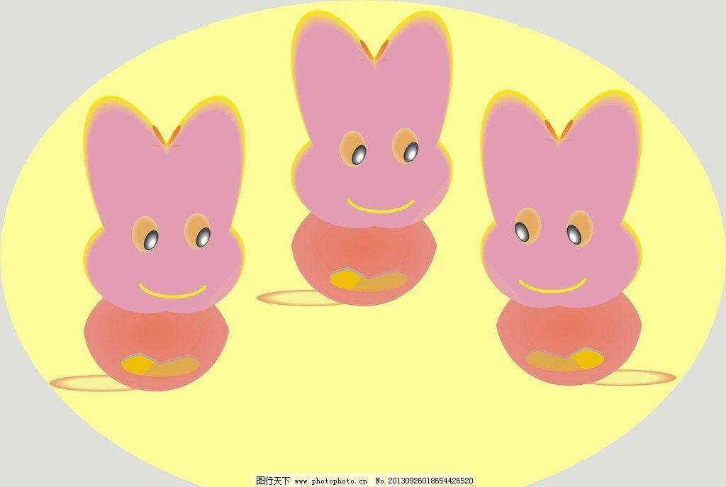 动物素材 可爱动物 jpg素材 卡通图 卡通设计 3只小动物 其他 动漫