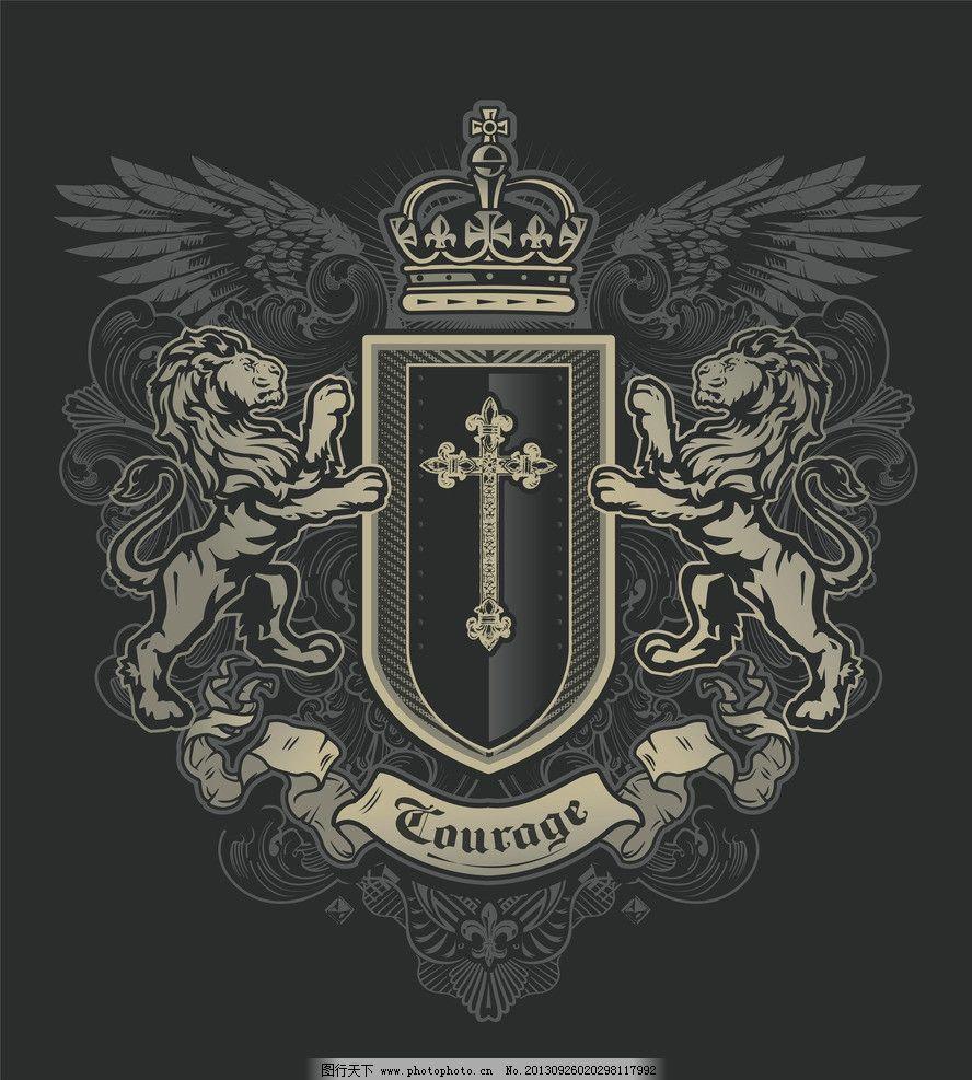 图腾 狮子模板下载 欧式边框 狮子 皇冠 盾牌 图案 欧式花边 欧式复古