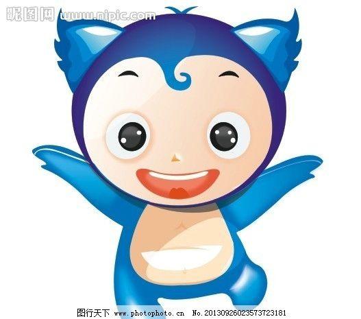 蓝精灵 卡通 动画 蓝色 小人儿 可爱 cdr 萌 儿童幼儿 矢量人物 矢量