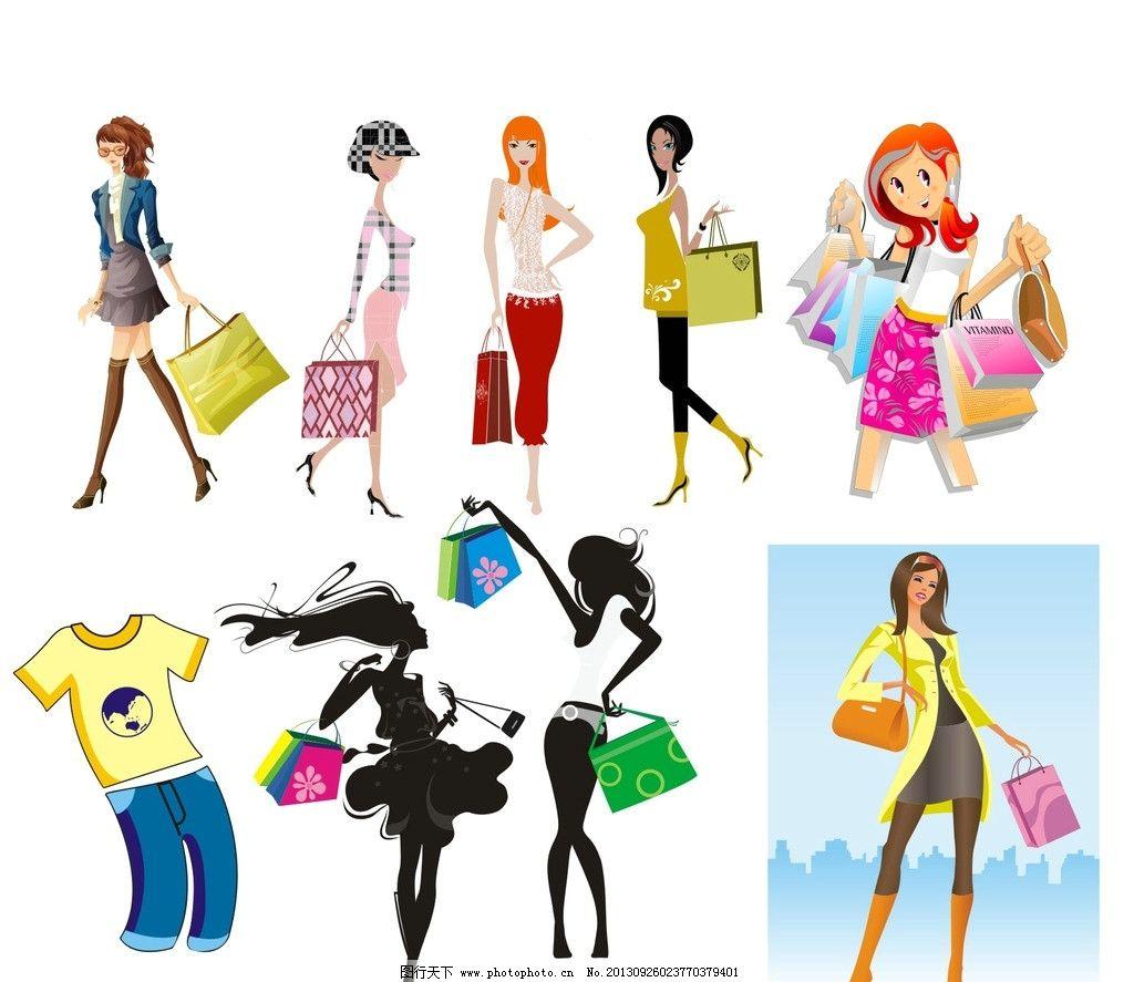 时尚女性 时尚女人购物 包 提包女性 人物插画 插画 卡通素材 矢量