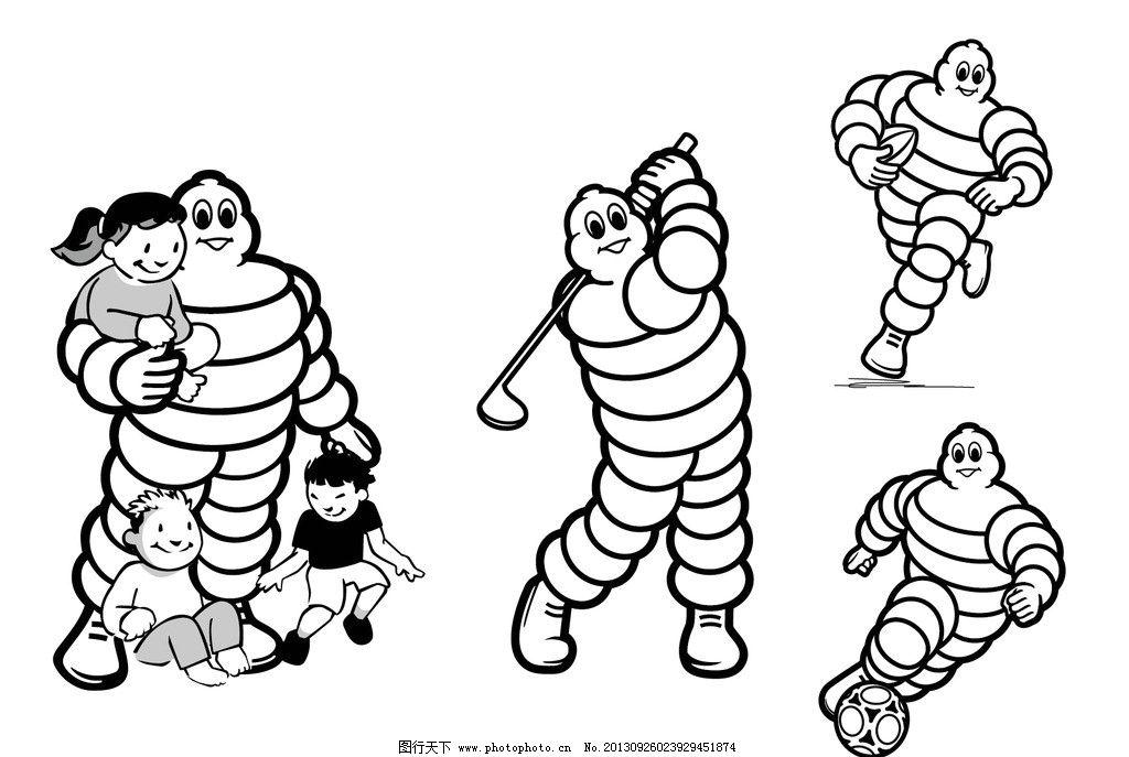 米其林矢量 米其林轮胎 卡通 动画 奔跑 运动 汽车 高尔夫 卡通人物形图片