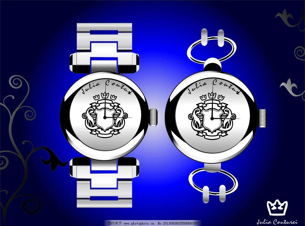 时尚对表造型设计 平面设计图 时尚 造型设计 钟表 首饰 生活用品图片
