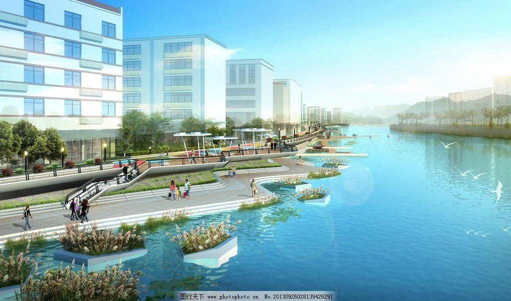 滨水 景观 河道 亲水 设计 生态挡墙 景观设计 环境设计 72dpi jpg