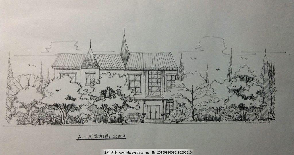 别墅景观立面图 别墅景观 手绘 立面图 景观设计 植物 环境设计 设计
