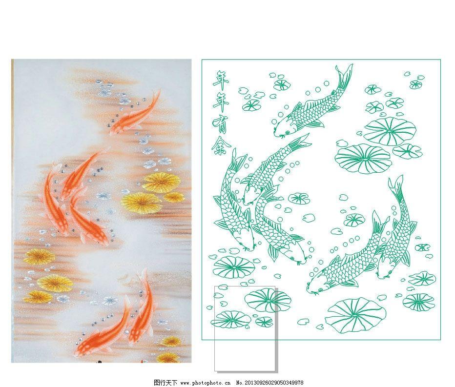 荷花鱼 艺术玻璃图片_其他_环境设计_图行天下图库