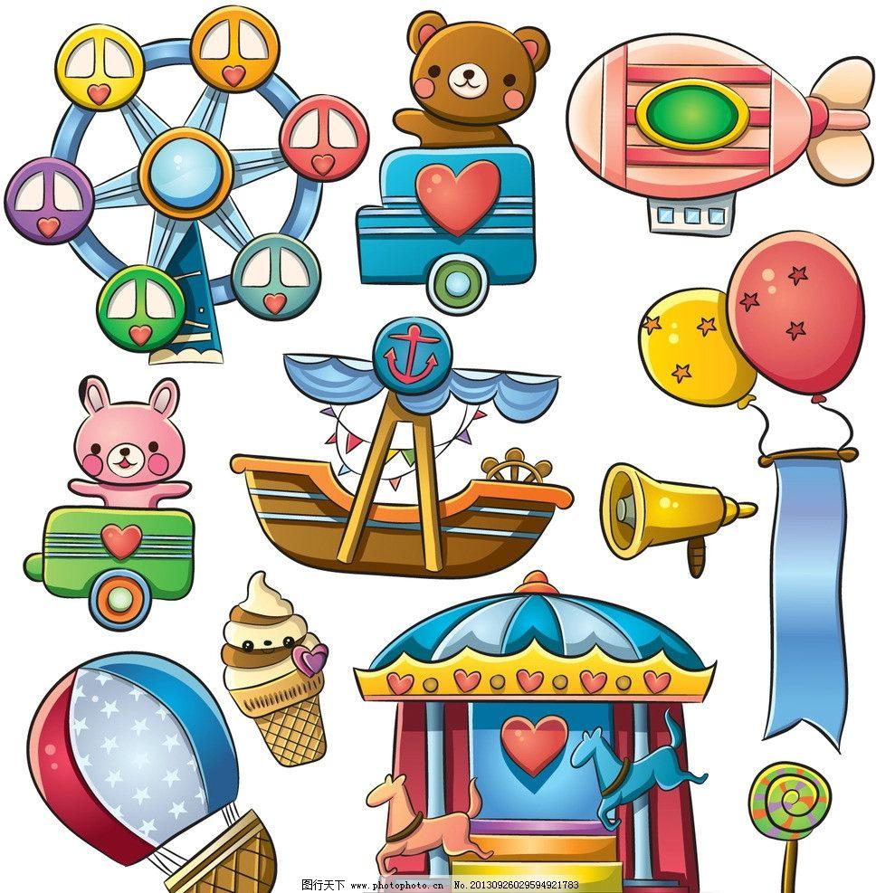 卡通玩具矢量素材 卡通 玩具 小熊 气球 飞艇 积木 汽车 飞机 少儿