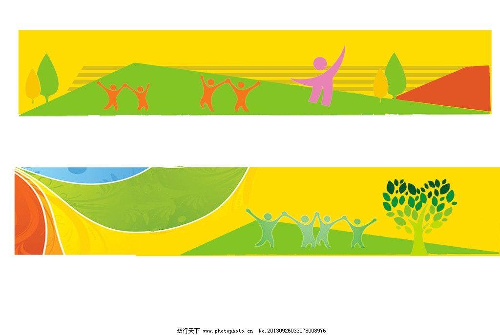 文化墙设计 幼儿园外墙设计 手绘墙 墙体手绘 溢彩手绘 源文件