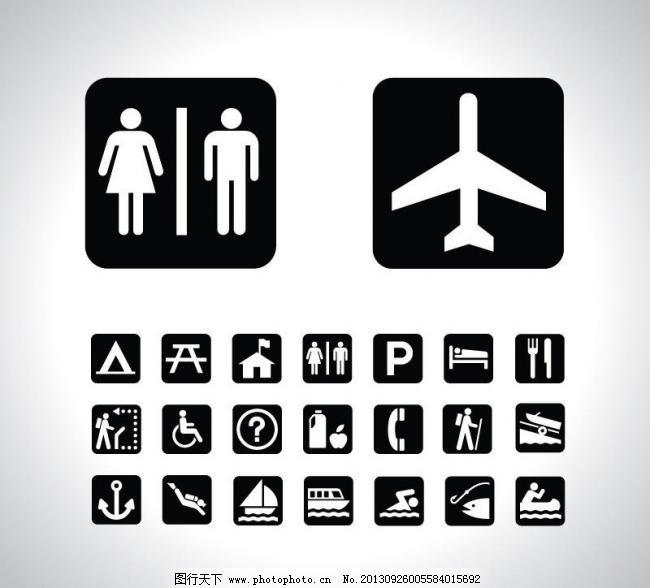 飞机图标 交通工具