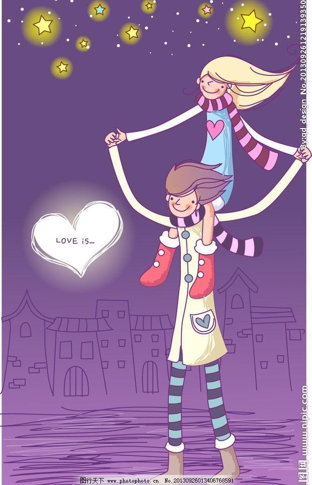 情人节 爱情 夫妻 广告设计 精致 卡通 卡通人物 浪漫 漫画图片