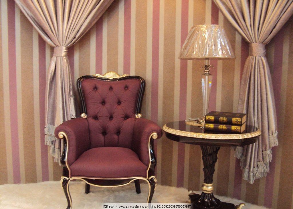 欧式家具 室内 沙发 台灯 抱枕 家居 窗帘 室内摄影 建筑园林 摄影 72