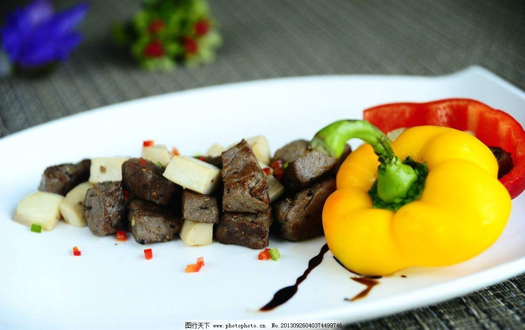 香煎牛肉粒