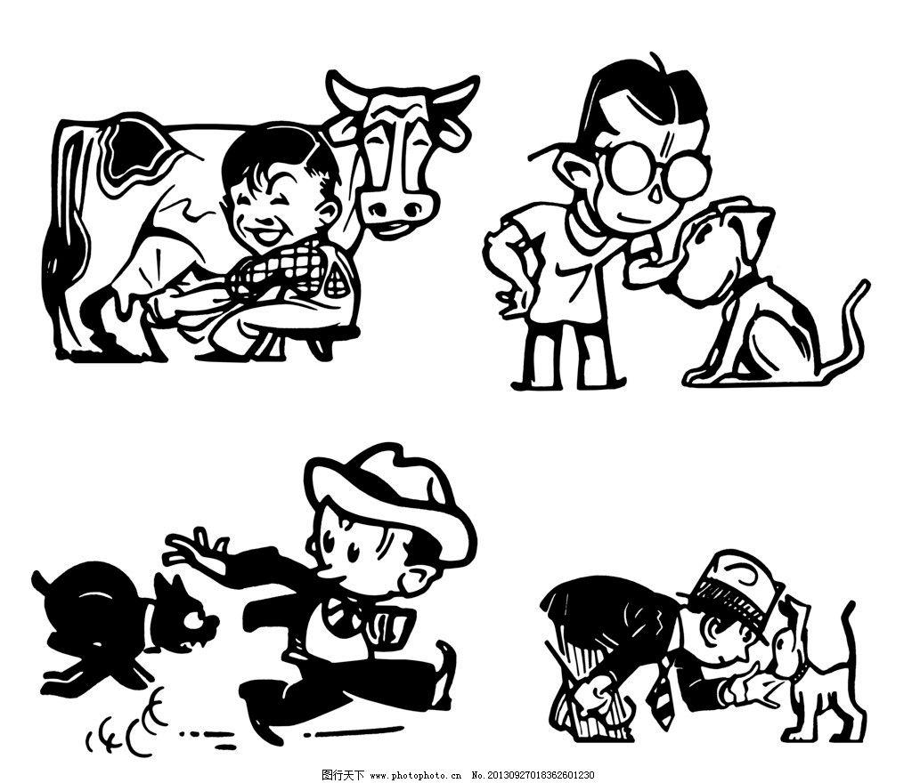 手绘黑白插图 插图 插画 人物插图 黑板报 杂志插图 动漫人物 动漫