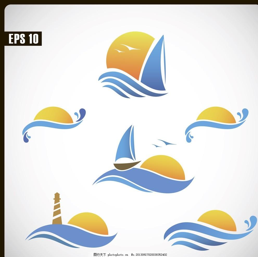 设计图库 标志图标 网页小图标  图标 logo 创意图标 水花 浪花 灯塔图片