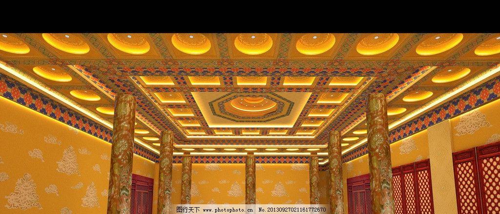 寺庙大殿吊顶装修效果图片